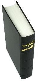 Arabic-Bible2