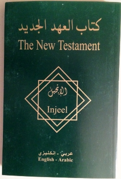 Arabic-English-NT-cover