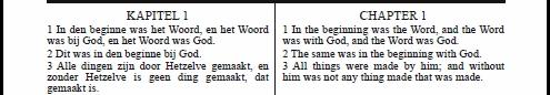 Dutch-English-page-part